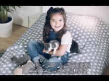 Läs ♥ högt för barnen - Arabiska undertexter