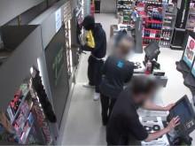CCTV robbery footage