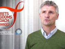 Intervju med Peter Gentzel, Svensk Elithandboll