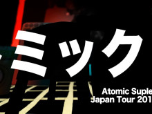 Atomic Suplex Japan Tour 2015