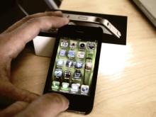 Så snyggar du till din telefon med Scanlasers bakgrunder för iPhone.