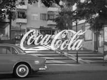 Se vår första svenska reklamfilm - Allt vi delar förenar oss