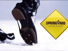 Springyard Reklamfilm 2014