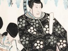 Ukiyo-e: Bilder från den förbiflytande världen