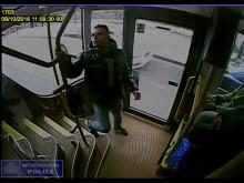 CCTV footage of man on bus