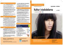 Kultur i stadsdelarna nr 3 2011