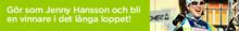 I Åre lyfts fram hur hållbarhetsfrågor och lönsamhet hänger ihop 27-28 mars 2014!