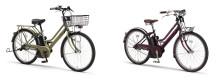 電動アシスト自転車「PAS RIN」「PAS mina」2021年モデル発売 〜状況に合わせ全自動でアシスト力制御などを行う好評の「スマートパワーアシスト」を搭載〜