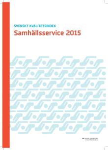 Svenskt Kvalitetsindex om Samhällsservice 2015