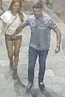 CCTV appeal - Do you know these people?