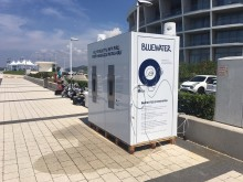 Bluewater serving pure water at 52 Super Series grand finale in Valencia, Spain