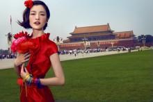 Chen Man på Fotografiska - ett kinesiskt tecken i tiden