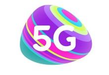 Presseinvitasjon: Telia Norge inviterer til pressekonferanse om 5G