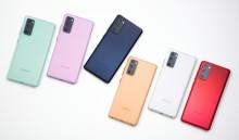 Samsung Galaxy S20 FE finns nu i butik