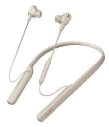 Sony'den etraftaki karmaşanın etkisini sıfıra indiren kulak içi kulaklık: Sektör lideri[1] Gürültü Engelleme özelliği ile WI-1000XM2
