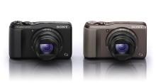 Die fantastischen Vier – mehr Zoom mit der Cyber-shot H-Serie von Sony