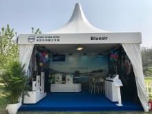 Blueair provides Clean Air at Volvo China Open