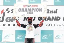 岡本裕生選手が自身2度目となるST600でのチャンピオンを獲得 2020年 全日本ロードレース選手権 ST600
