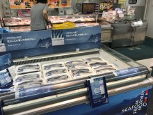 March all-time-high boosts a solid first quarter for Norwegian seafood exports