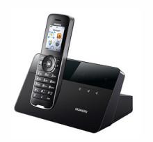 Huawei F685 nu hos 3 - Slimmad och snygg hemtelefon