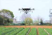 【ニュースレター】農業を空から変える「自動飛行」のドローン