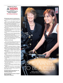 MDIS student Sara Haniz believes the media industry is her path to fame
