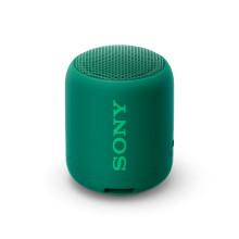 Novi Sony asortiman EXTRA BASS zvučnika poboljšava vašu zabavu snažnim zvukom