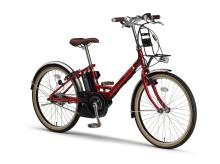 電動アシスト自転車「PAS CITY-V」2020年モデルを発売 レトロスポーティなデザインと本格的な走行性能を備えたアーバンコンパクトモデル
