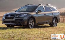 Subaru Outback bedste bilkøb