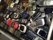 Flest panter sin gamle Nokia