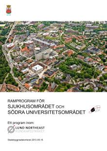Ramprogram för sjukhusområdet (från 2013)