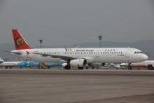 Changi Airport to welcome TransAsia Airways