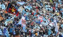 【ニュースレター】ヤマハラグビーの応援文化「大漁旗」展示中!