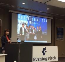 【Event Report】Kyoto Evening Pitchに登壇いたしました