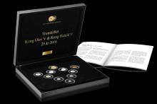Markerer 25 år siden tronskiftet med spesialutgave i sølv og gull