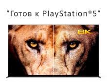 """Телевизоры Sony BRAVIA™ """"Готовы к PlayStation®5"""""""