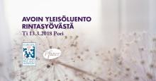Avoin yleisöluentotilaisuus Porin yliopistokeskuksessa tiistaina 13.3.2018 klo 17–19.30