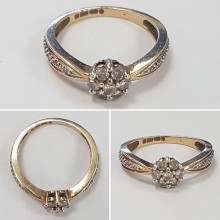 Do you recognise this diamond ring?