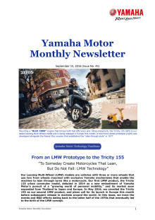Yamaha Motor Monthly Newsletter No.45(Sep.2016) From an LMW Prototype to the Tricity 155