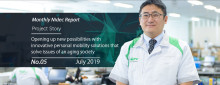 Monthly Nidec Report - Motors for innovative personal mobility solutions