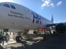 Norwegian recibe su primer Airbus A320neo