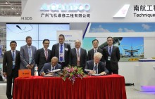 GAMECO becomes first chinese customer to implement Airbus Managed Inventory (AMI) service
