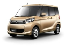 MITSUBISHI MOTORS Press Information  [Announcement time : Tokyo, 5:00 p.m., April 20, 2016]  Improper conduct in fuel consumption testing on products manufactured by Mitsubishi Motors Corporation (MMC)