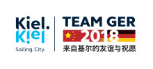 Logo Kiel.Sailing.City und Qingdao Sailing Week 2018