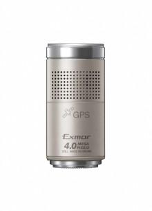 La Haute Définition nomade grâce à l'élégant caméscope TG7 de Sony