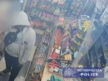 CCTV appeal following Forest Gate rape