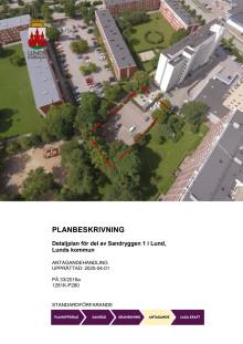 Planbeskrivning för Sandryggen vid Karhögstorg och Lunds södra entré