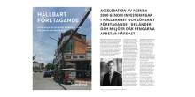 Swedfunds integrerade delårsrapport juli - september 2017