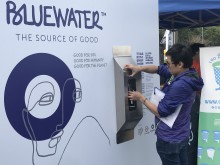 Sweden's Bluewater opens innovative, unique public water stations delivering free drinking water in Volvo Ocean Race Village in China's Guangzhou