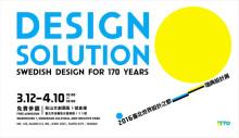 Svensk Form i Taipei - World Design Capital 2016